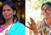 আমি ভালো নেই, বাসি ভাত খেয়ে থাকছি: রানু মন্ডল