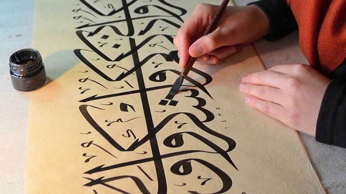 ইসলামে বিশুদ্ধ ভাষা চর্চার গুরুত্ব