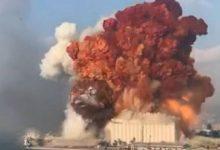 আফগানিস্তানে ভয়াবহ বিস্ফোরণে মৃত ১৬, আহত অন্তত ৯০