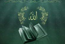 কথা বলার ইসলামি রীতিনীতি